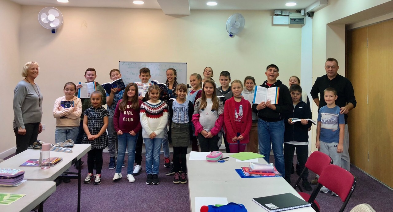 Bosanska Skola – Bosnia UK Network